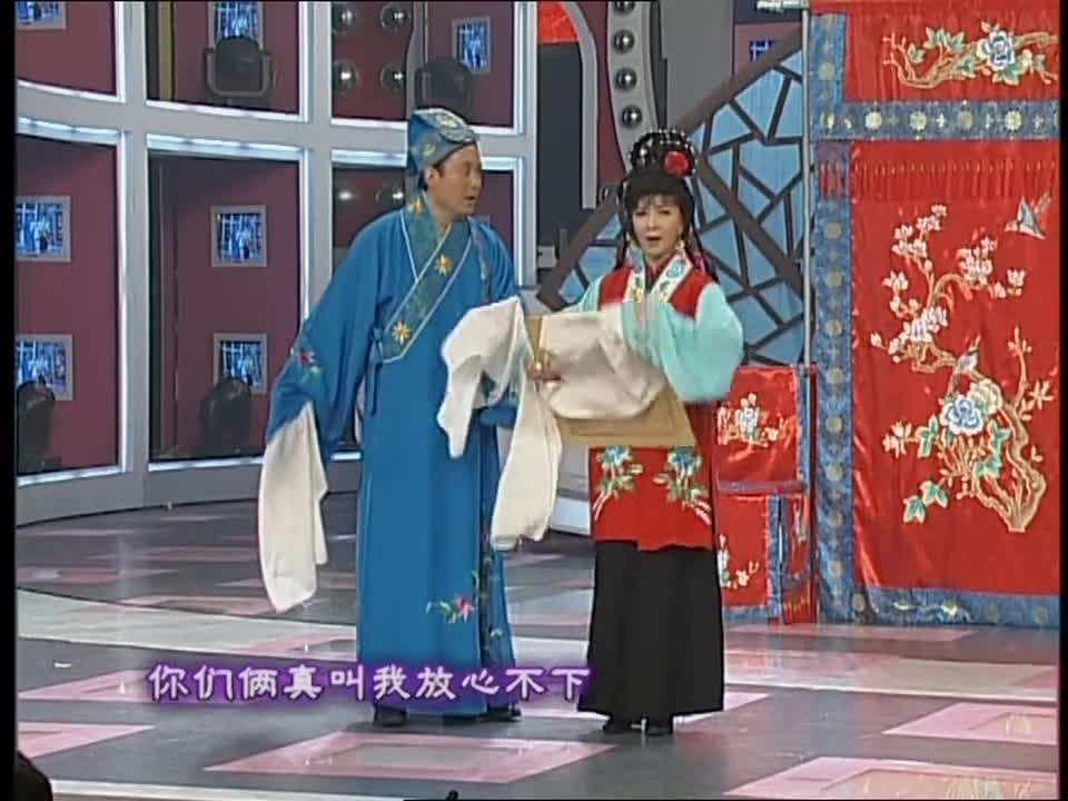 郭达蔡明2001年央视春晚小品《红娘》完整台词