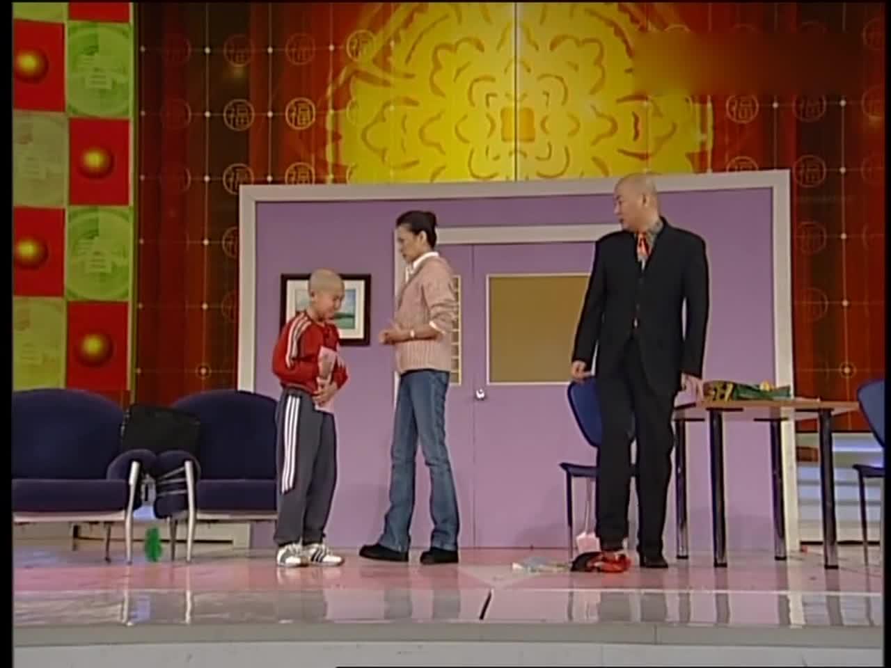 郭冬临2003年央视春晚小品《我和爸爸换角色》台词