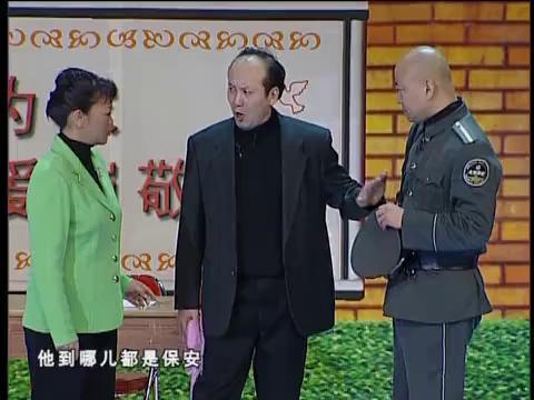 郭达郭冬临杨蕾2004年央视春晚小品《好人不打折》台词
