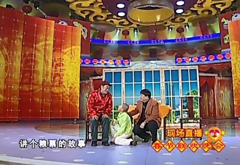 严顺开洪剑涛小叮当2004年央视春晚小品《讲故事》台词