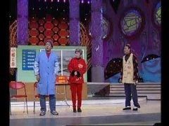 牛群郭达蔡明2002年央视春晚小品《邻里之间》台词