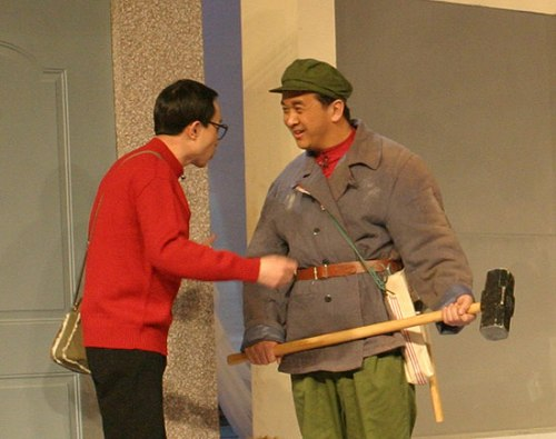 黄宏巩汉林林永健2005年央视春晚小品《装修》台词