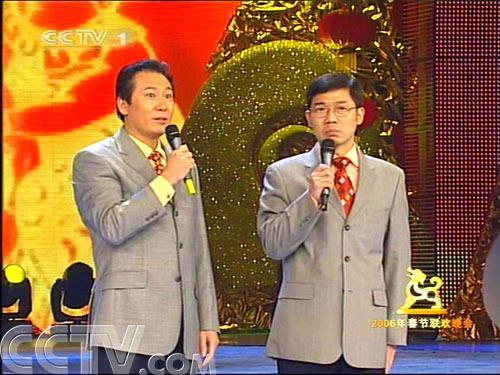 大兵赵卫国2006年央视春晚相声《谁让你是优秀》台词