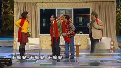 黄宏巩汉林林永健刘亚津2006年央视春晚小品《邻居》台词