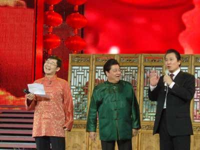 大兵李金斗赵卫国2007年央视春晚相声《免费电话》台词
