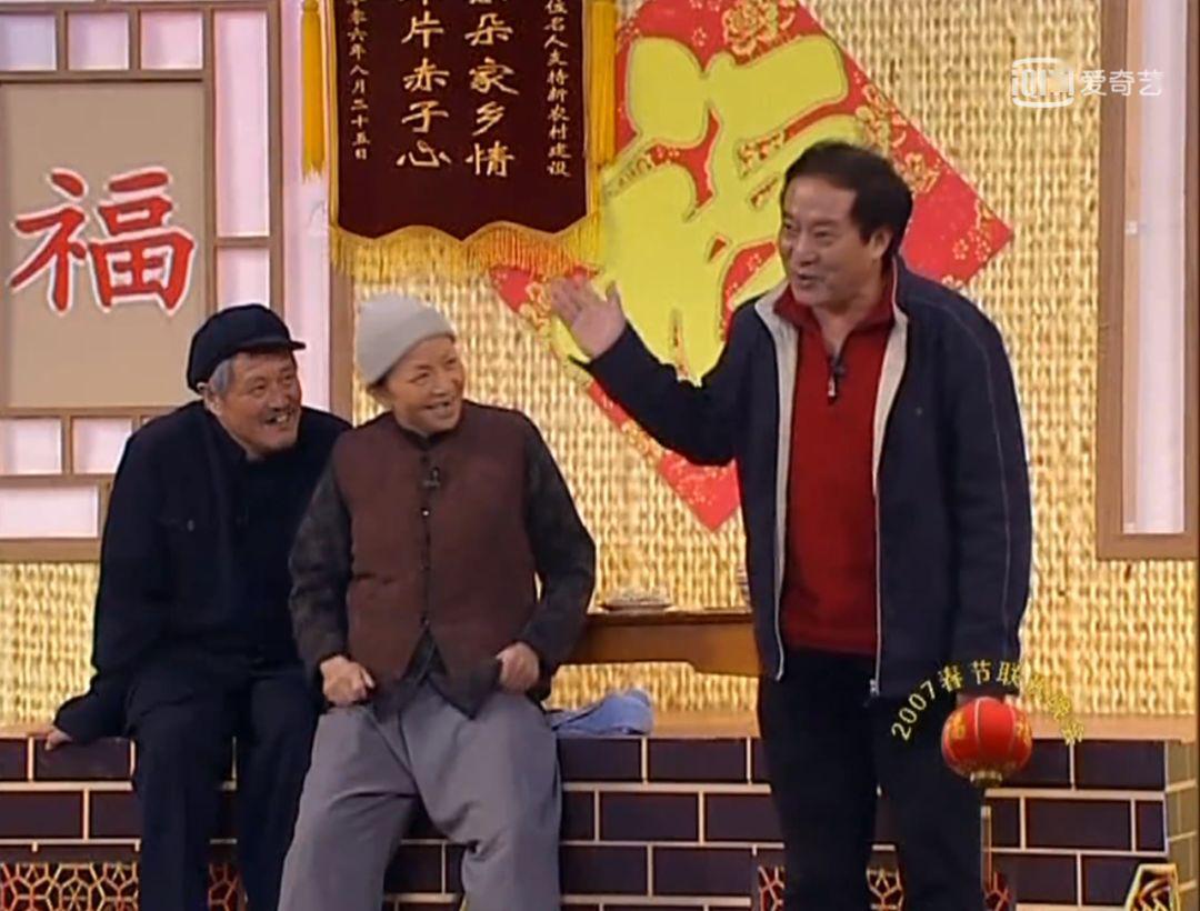 赵本山宋丹丹牛群2007年央视春晚小品《策划》台词