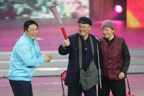 赵本山宋丹丹刘流2008年央视春晚小品《火炬手》台词