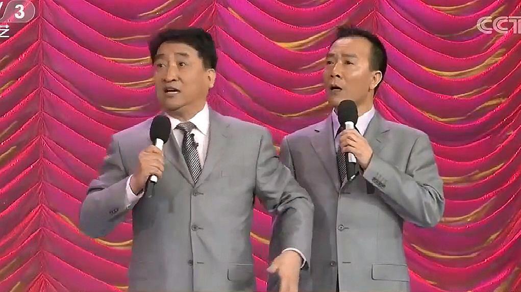 姜昆戴志诚2009年央视春晚相声《我有点晕》台词