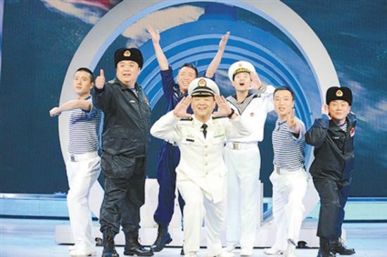 2009年央视春晚小品《水下除夕夜》台词