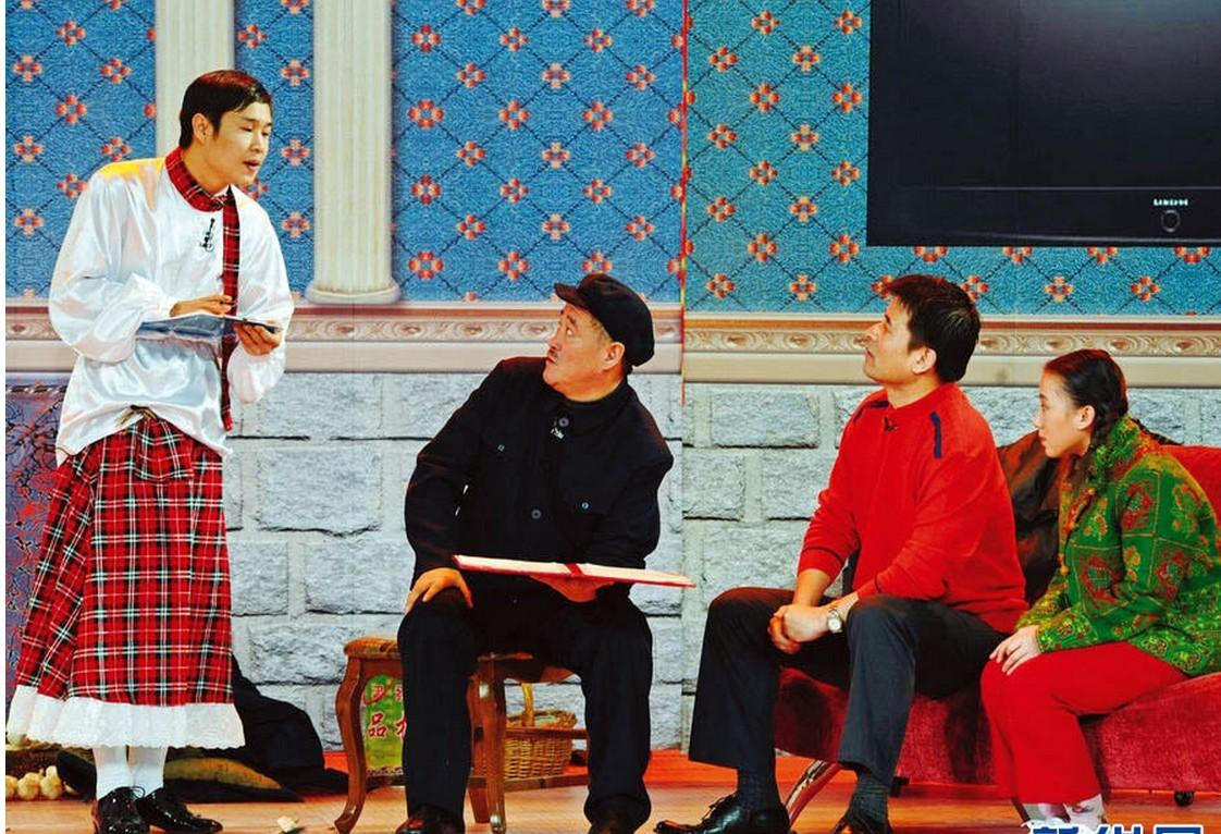 赵本山小沈阳2009年央视春晚小品《不差钱》台词