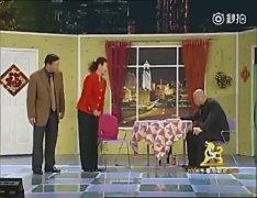 郭冬临黄晓娟魏积安2006年央视春晚小品《实诚人》台词