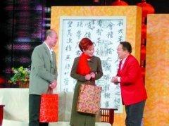 郭达蔡明句号王晴2007年央视春晚小品《送礼》台词
