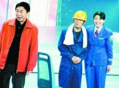 冯巩闫学晶王宝强潘斌龙2008年央视春晚相声《公交协奏曲》台词