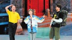 郭达蔡明2009年央视春晚小品《北京欢迎你》台词