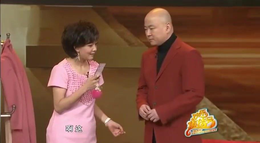 郭冬临牛莉刘鉴2010年央视春晚小品《一句话的事儿》台词