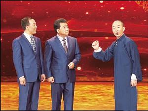 姜昆戴志诚赵津生2010年央视春晚相声《和谁说相声》台词