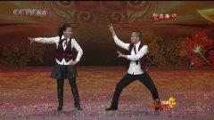 贾玲白凯南2010年央视春晚相声《大话捧逗》台词