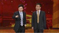 李伟建武宾2010年央视春晚相声《超级大卖场》台词