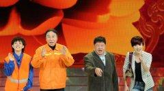 冯巩牛莉2011年央视春晚相声《还钱》台词