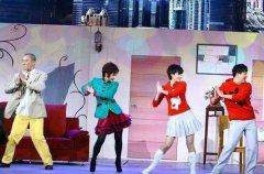 蔡明2011年央视春晚小品《新房》台词