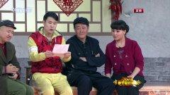 赵本山小沈阳2011年央视春晚小品《同桌的你》台词