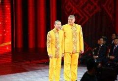 曹云金刘云天2012年央视春晚相声《奋斗》台词
