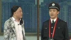 孙涛方清平2013年央视春晚小品《你摊上事儿了》台词