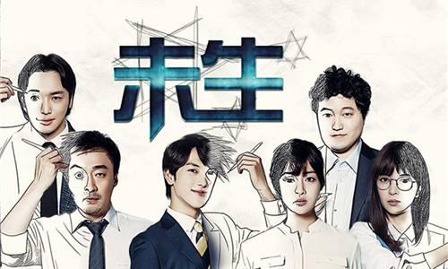 韩剧《未生》中的名台词:走不出去的路不是路