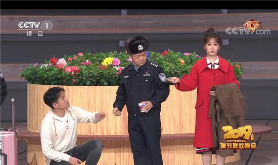 李文启黄晓娟佟大为杨紫2019年央视春晚小品《站台》台词