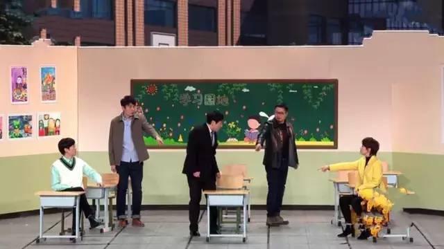 沈腾马丽艾伦常远魏翔2019年央视春晚小品《占位子》台词