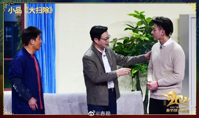 孙涛王迅秦海璐黄子韬2021年央视春晚小品《大扫除》台词