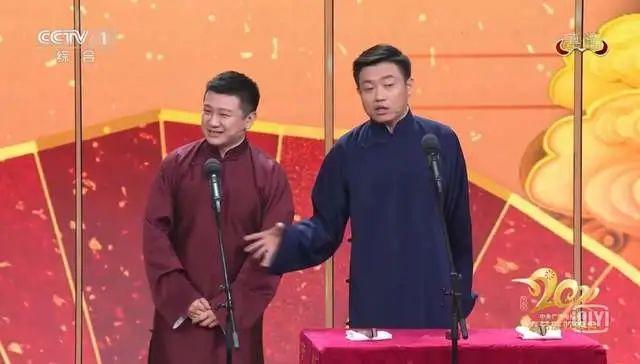 李寅飞叶蓬2021年央视春晚相声《叫卖》台词