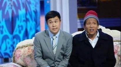 宋小宝小沈阳小品《买单》经典台词