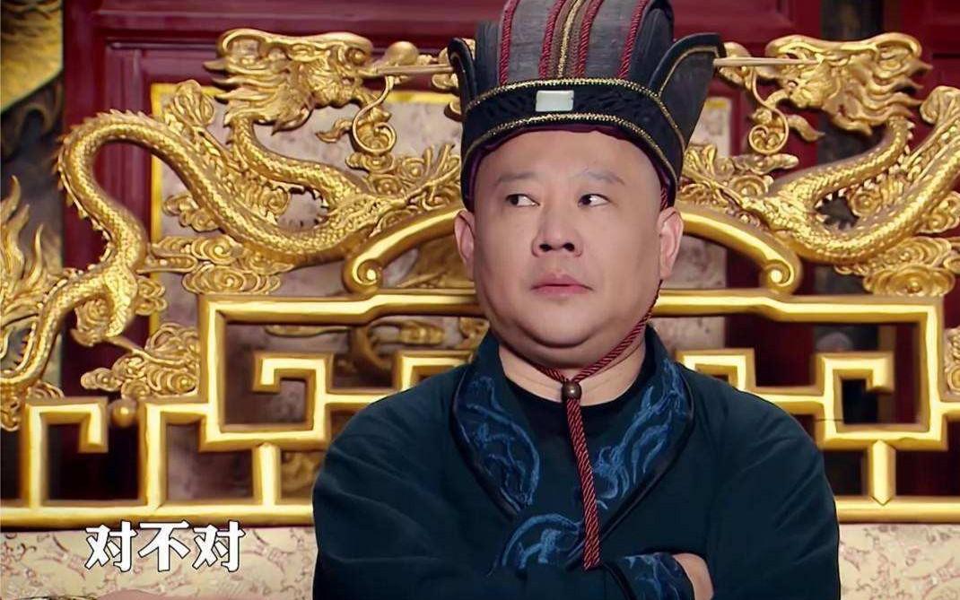 郭德纲相声剧《唐伯虎点秋香》的经典台词