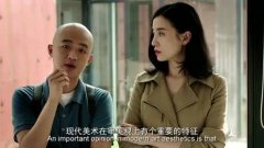 最新电影《陆垚知马俐》搞笑台词