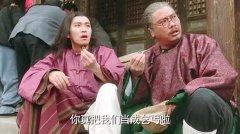 《武状元苏乞儿》中周星驰与吴孟达经典台词对白