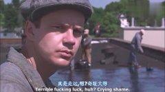 《肖申克的救赎》中英互译经典台词