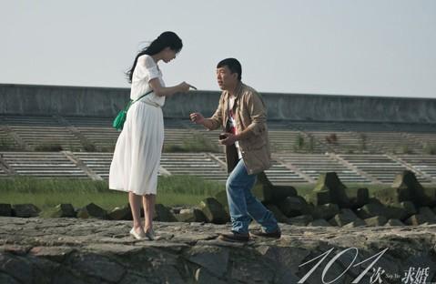 电影《101次求婚》中黄渤的经典台词